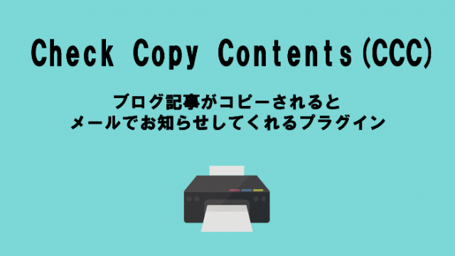 Check Copy Contents(CCC)